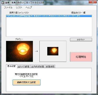 snapshot004655650.jpg
