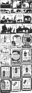 02甘味林檎汁