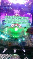 DSC_0222_20141118200552e41.jpg