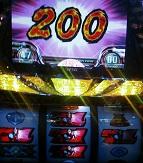 uru200.jpg