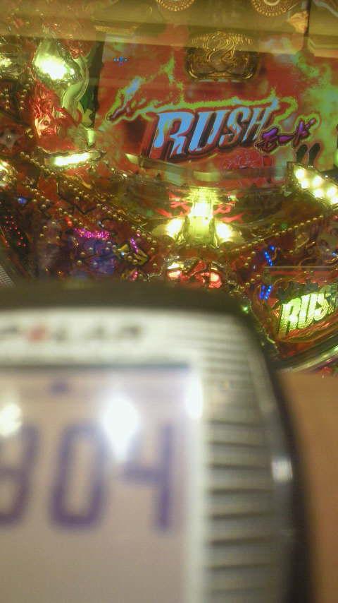 NEC_0011_20131208172128c6d.jpg