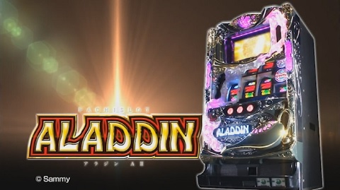 aladdin-a2-pv.jpg
