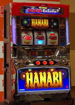hanabi-kyotai.jpg