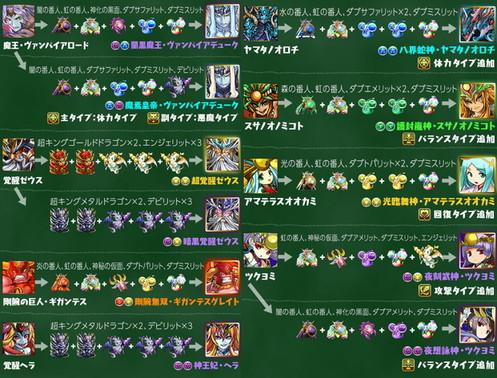 131113sinka_hyo1_edited_edited.jpg