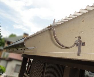 雨樋を取り付ける視点