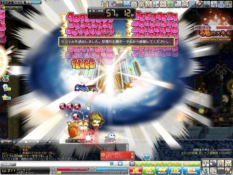 Maple130425_230505.jpg