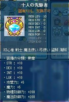 Maple130426_221102.jpg