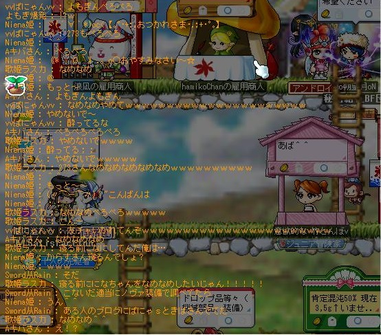 Maple130428_015628.jpg