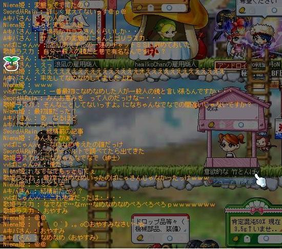 Maple130428_020024.jpg