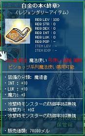Maple130501_131042.jpg