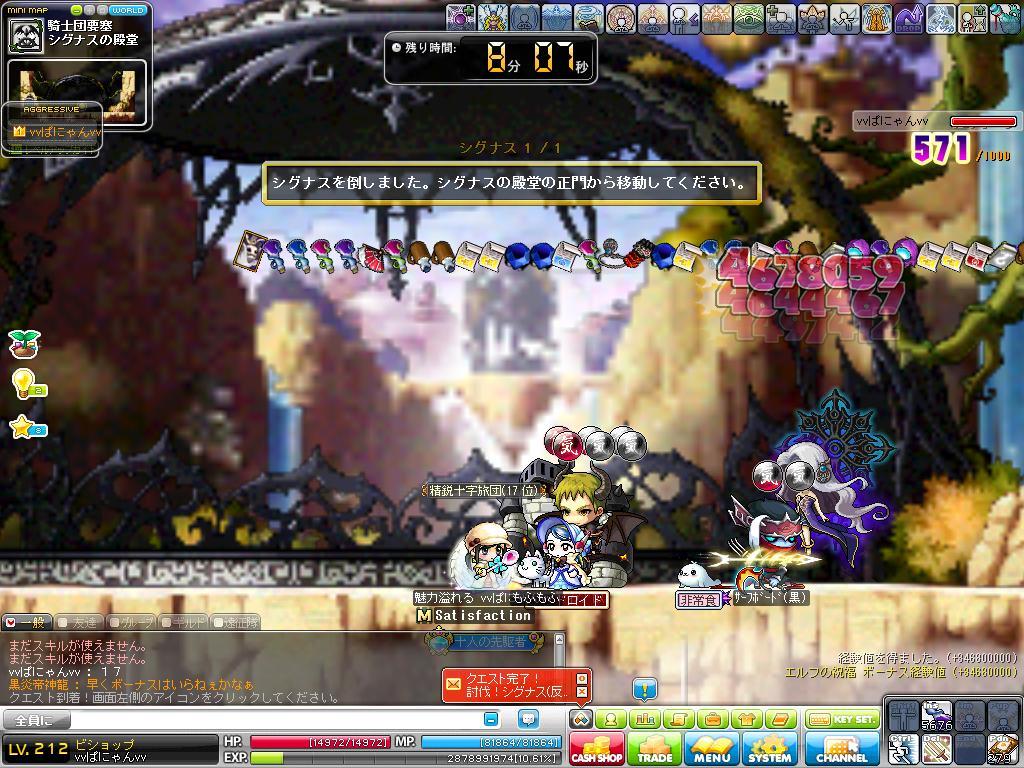 Maple130505_172509.jpg