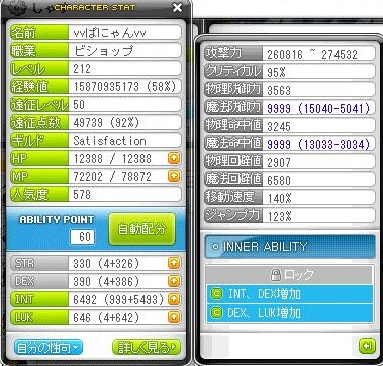 Maple130513_021623.jpg