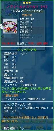 Maple130520_234054.jpg