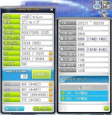Maple130521_085043.jpg