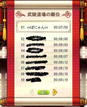 Maple130521_094535.jpg