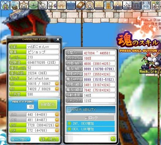 Maple130521_095110.jpg