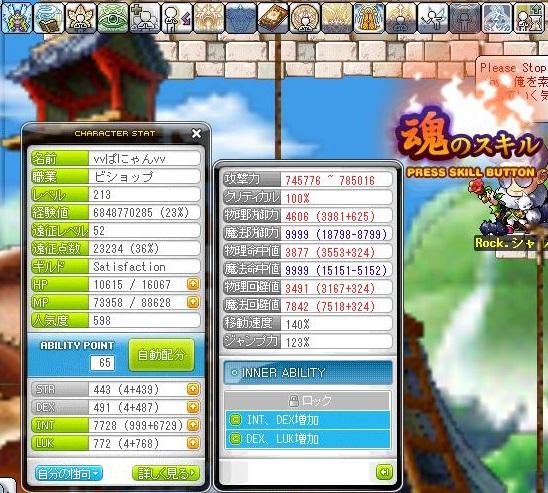 Maple130521_095116.jpg