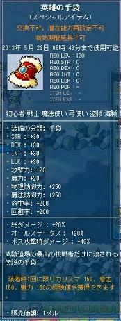 Maple130522_084819.jpg