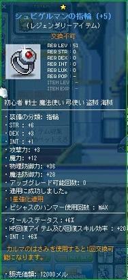 Maple130524_104457.jpg