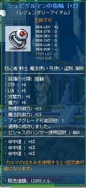Maple130524_144046.jpg