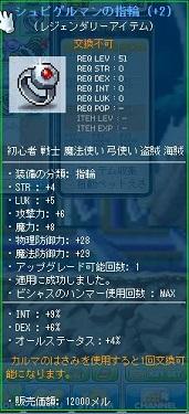Maple130524_144450.jpg