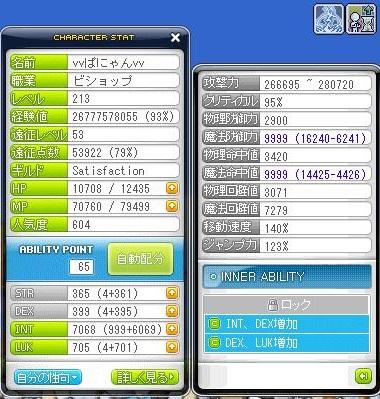 Maple130529_042019.jpg