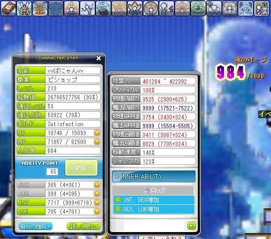 Maple130529_045341.jpg