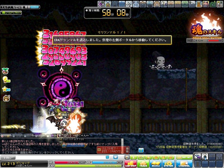 Maple130531_040459.jpg