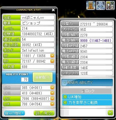 Maple130604_195435.jpg