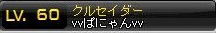 Maple130624_185316.jpg