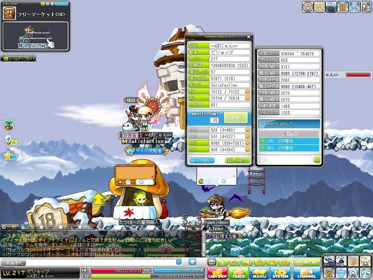 Maple130702_084529.jpg