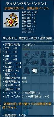Maple130705_163859.jpg