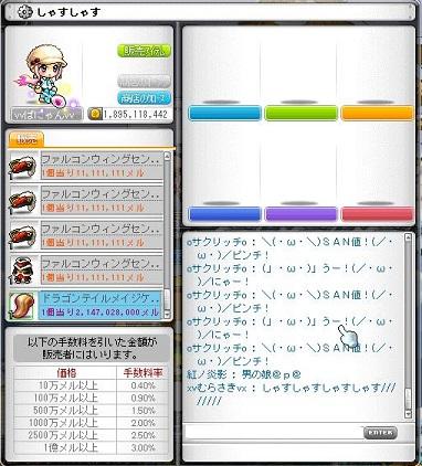 Maple130706_082918.jpg