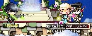 Maple130707_091027.jpg