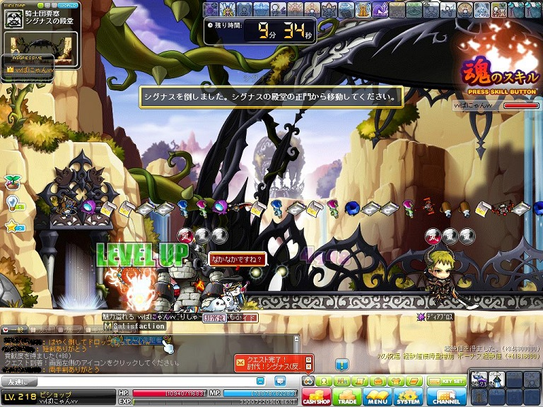 Maple130707_171229.jpg