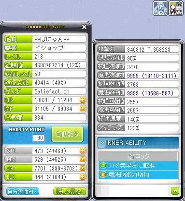 Maple130710_121342.jpg