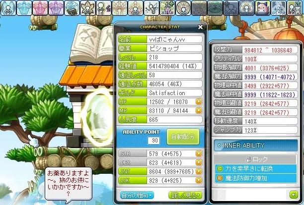 Maple130711_032849.jpg