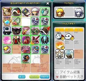 Maple130713_022209.jpg