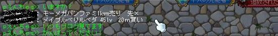 Maple130713_134726.jpg