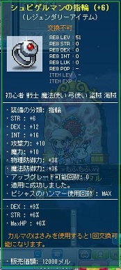 Maple130716_000251.jpg