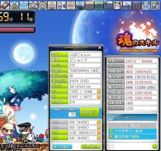 Maple130716_220436.jpg