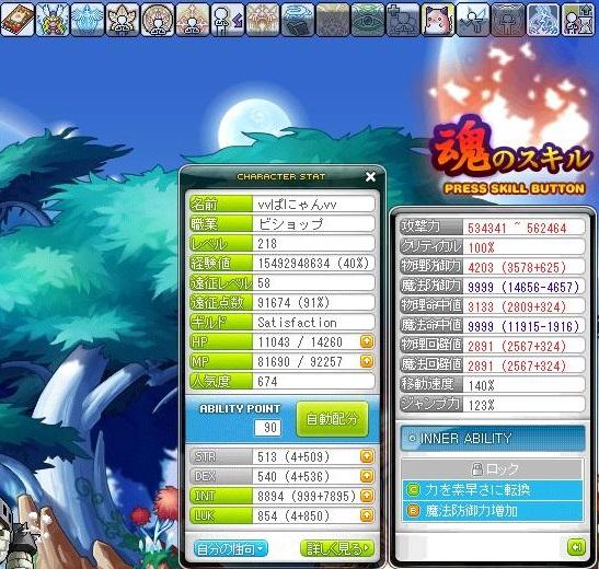 Maple130716_220448.jpg