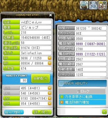 Maple130716_220740.jpg