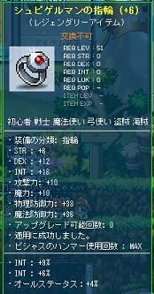 Maple130716_221130.jpg