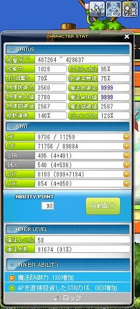 Maple130718_004438.jpg