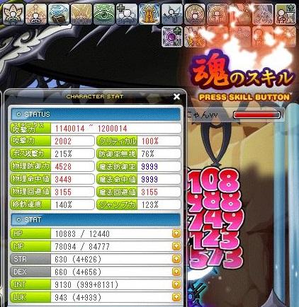 Maple130722_200456.jpg