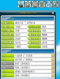 Maple130725_094015.jpg