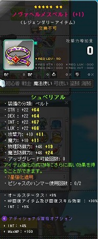 Maple130725_094643.jpg