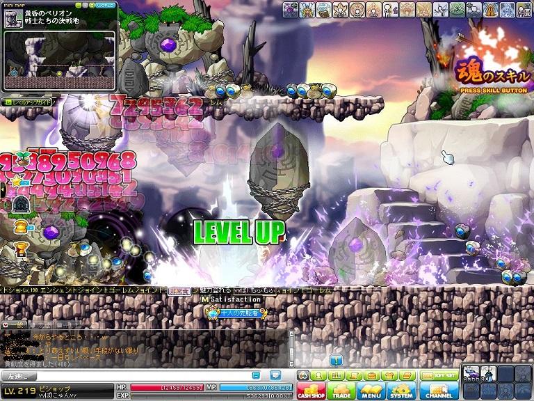 Maple130727_223714.jpg