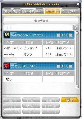 Maple130729_031039.jpg